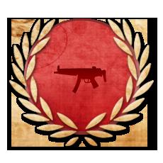 Achievement SMG Gunner